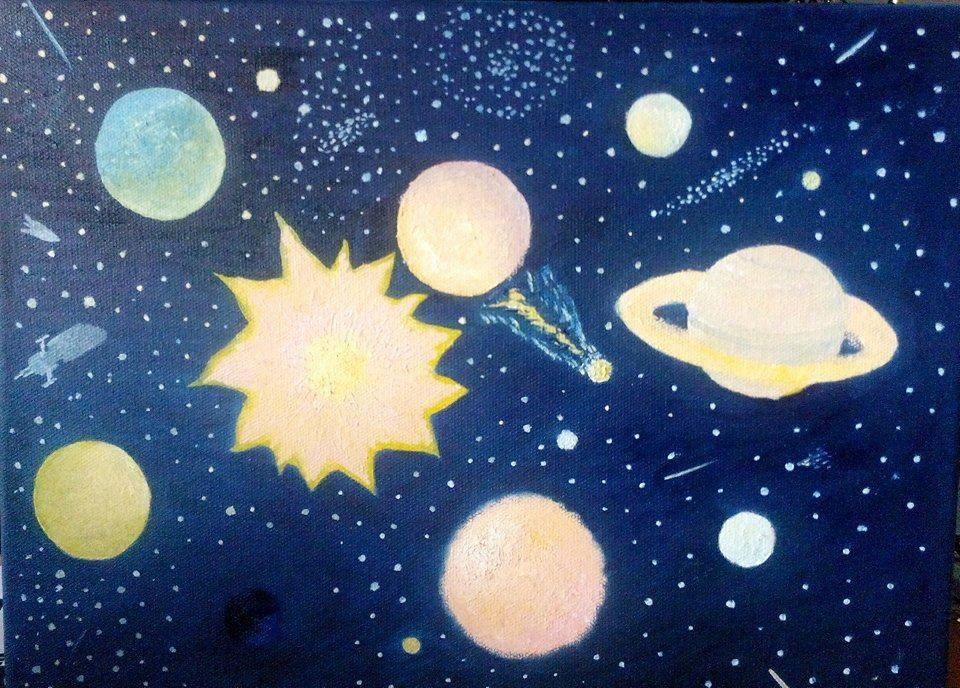 Одинокая планета или Вселенная